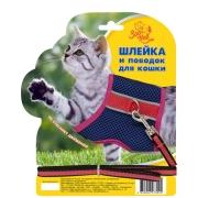 Комплект Зооник №1 поводок + шлейка, сетка 10мм (на блистере)...