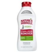 Средство 8in1 уничтожитель пятен и запахов от кошек NM Remover универсальный...