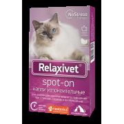 Капли Relaxivet Spot-on успокоительные для кошек и собак (4 пипетки)...
