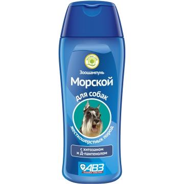 """Зоошампунь АВЗ """"Морской"""" для собак жесткошерстных, 270мл"""