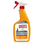 Средство 8in1 уничтожитель пятен и запахов от кошек NM Orange-Oxy с активным кис...