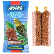 Лакомство Жорка конфеты для попугаев рыбий жир 100гр (2шт)...