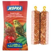 Лакомство Жорка конфеты для попугаев шиповник 100гр (2шт)...
