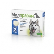 Антигельминтик KRKA Милпразон для собак свыше 5кг, 1таб./2-25кг, 2таб...