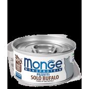 Консервы Monge Cat Monoprotein хлопья для кошек из мяса буйвола 80г...