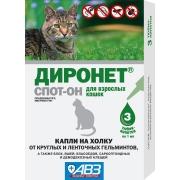 Капли АВЗ Диронет Спот-Он на холку от блох и глистов для кошек (3пип)...