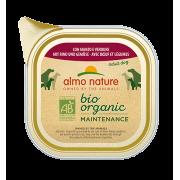 Консервы Almo Nature Biorganic with Beef and Vegetables Био-меню паштет с говяди...