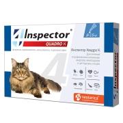 Капли Inspector Inspector Quadro (1 пип) от блох, клещей и глистов для кошек до ...