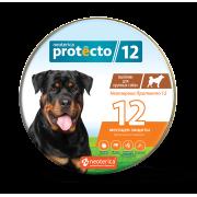 Protecto Ошейник для крупных собак 2 шт.