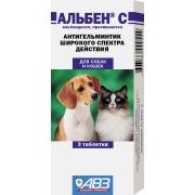 Альбен С АВЗ антигельминтик для кошек и собак, (1 таблетка на 5кг )...