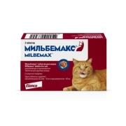 Novartis Мильбемакс 2 таблетки антигельминтик для кошек (1таблетка на 4-8кг.)...