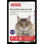Ошейник Beaphar от блох для кошек фиолетовый, 35см...