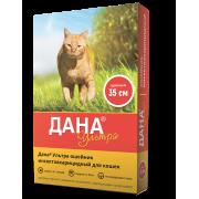 Apicenna: ошейник Дана Ультра инсектоакарицидный для кошек (красный)...