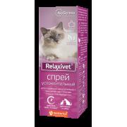 Спрей успокоительный Relaxivet для кошек и собак, 50 мл...