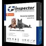 Ошейник Inspector (4мес), 40см от блох, клещей и глистов для кошек и собак мелки...
