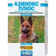 Азинокс плюс АВЗ антигельминтик для собак, 6 таблеток, (1таблетка на 10кг)...