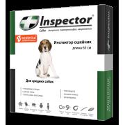 Ошейник Inspector (4мес), 65см от блох, клещей и глистов для средних собак...