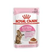 Влажный корм Royal Canin Kitten Sterilised для котят в соусе (от 4 до 12 месяцев...