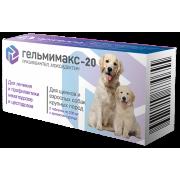 Apicenna: Гельмимакс-20 для щенков и собак крупных пород, 2таб./0,2мг 10-20кг...