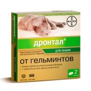 Bayer Дронтал антигельминтик для кошек 2таб. 1таб./4кг...