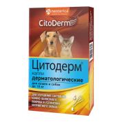 Капли Цитодерм Капли дерматологические для улучшение кожи и шерсти для кошек и с...