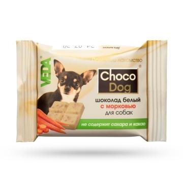 """Лакомство Веда """"Choco Dog"""" шоколад белый с морковью для собак (15г)"""