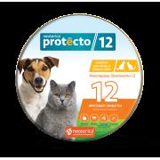 Protecto Ошейник для кошек и мелких собак 2 шт.