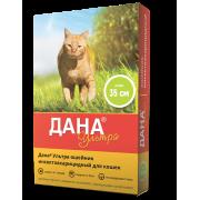 Apicenna: ошейник Дана Ультра инсектоакарицидный для кошек (лайм)...