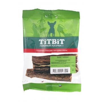 Лакомство TiTBiT вымя говяжье (мягк. упаковка) для собак