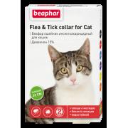 Ошейник Beaphar от блох и клещей для кошек зеленый, 35см...