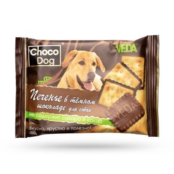 """Лакомство Веда """"Choco Dog"""" печенье в темном шоколаде в шоу-боксе для собак (14шт по 30г)"""