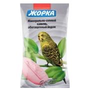 Минерально-соляной камень Жорка для птиц (2шт)...