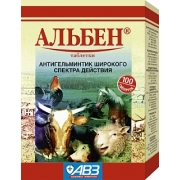 Альбен АВЗ антигельментик для с/х животных, 100 таблеток, (1 таблетка на 25-50кг...