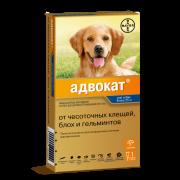 Капли Bayer Адвокат от чесоточных клещей, блох и гельминтов для собак 25-40кг, п...