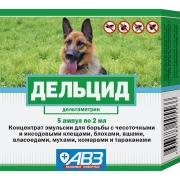 Эмульсия АВЗ Дельцид антипаразитарная (5 ампул) для собак и кошек...