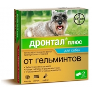 Bayer: Дронтал плюс 2таб. антигельминтик со вкусом мяса для собак 1таб/10кг ...