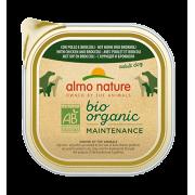 Консервы Almo Nature Biorganic with Chicken and Broccoli Био-меню паштет с куриц...