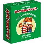 """Витамины Зоомир """"Витаминчик"""" для грызунов общеукрепляющие (50 таб.)..."""