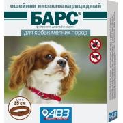 Ошейник АВЗ: Барс от блох, клещей, вшей, влас. (5мес), 35см для мелких собак...