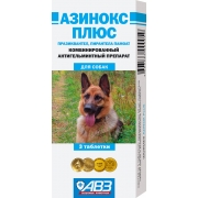 Азинокс плюс АВЗ антигельминтик для собак, 3 таблетки, (1 таблетка на 10кг)...