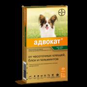 Капли Bayer Адвокат от чесоточных клещей, блох и гельминтов для собак до 4кг, по...