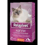 Капли Relaxivet пероральные успокоительные для кошек и собак, 10мл...