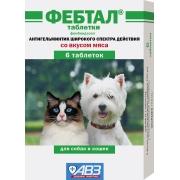 АВЗ Фебтал 6таблеток антигельминтик для кошек и собак, (1таблетка на 1,5-3кг)...