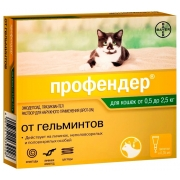 Bayer: Профендер 0,35мл капли (2пипетки) от гельминтов на холку для кошек 0,5-2,...