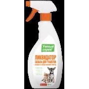 Apicenna: Умный спрей Ликвидатор запаха 3 в 1 для туалета кошек и собак декорати...