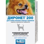 АВЗ: Диронет 200 антигельминтик для собак мелких пород, 10 таблеток, (1 таблетка...