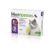 Антигельминтик KRKA Милпразон для кошек весом свыше 2кг, 1таб./4-8кг, 2таб...