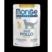 Влажный корм Monge Cat Monoprotein Pouch паучи для стерилизованных кошек курица ...