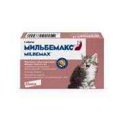 Novartis Мильбемакс антигельминтик для котят 1таб./1-2кг. 2таб....