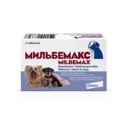 Мильбемакс Novartis 2таб. антигельминтик для щенков и мелк. собак 1таб./5 кг....